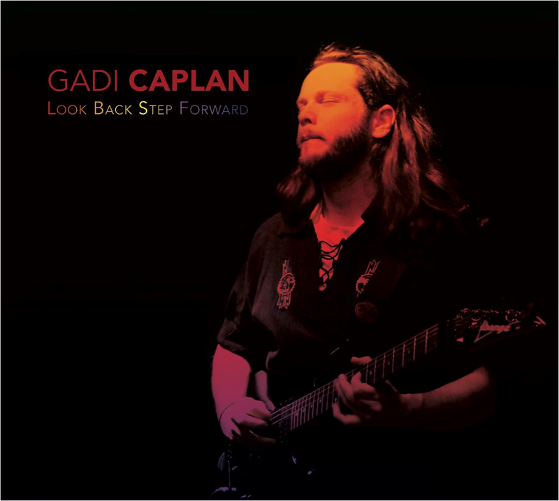 Gadi Caplan :: Brother
