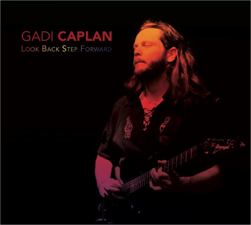 Gadi-Caplan--Brother